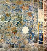 Antiche maioliche di Deruta per un museo regionale della ceramica umbra